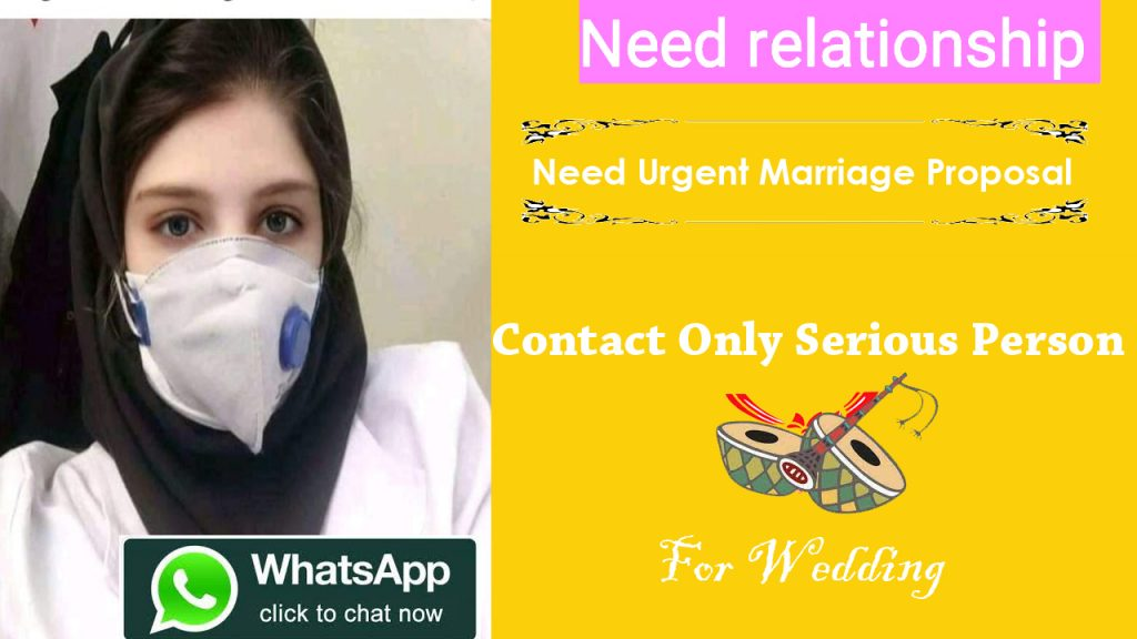 Need urgent marriage proposal for alone Nurse